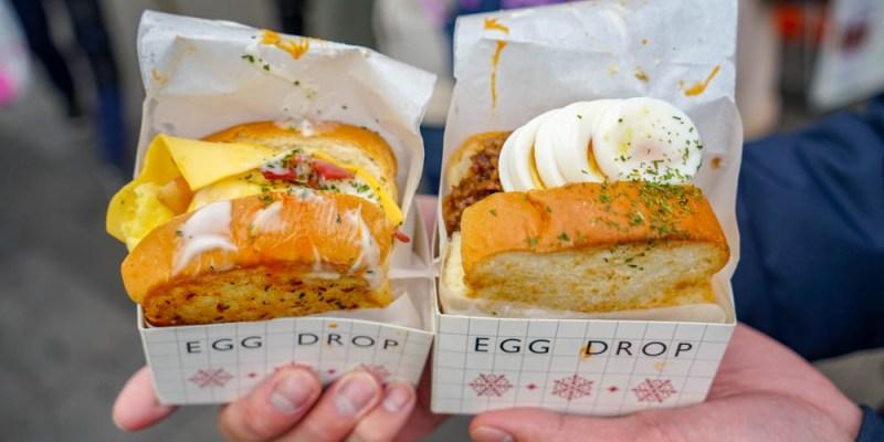 EGG DROP弘大店 | 弘大入口,韓式早餐選擇,旅韓必吃歐姆蛋三明治。