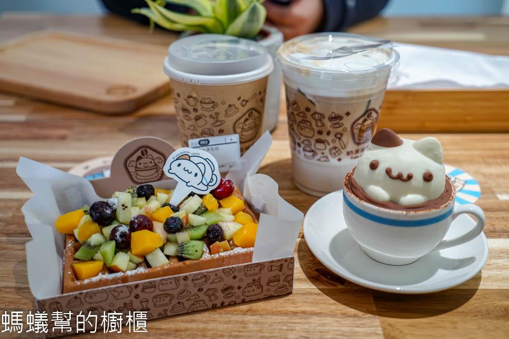 奶泡貓咖啡   台中西區咖啡館,立體奶泡貓甜點,整層樓超可愛奶泡貓佈置,適合拍照打卡。