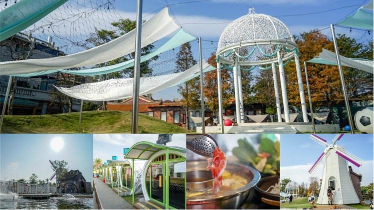 琉璃仙境 | 彰化員林美食休閒農場,提供美食餐飲、婚紗基地,造景特色優雅,適合大人小孩同遊。