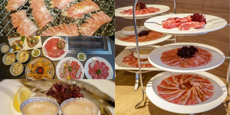 台中燒肉店推薦   台中6間好吃日式燒肉店,屋馬燒肉、昭日堂燒肉、燒肉同話、森森燒肉,吃貨必收藏名單。