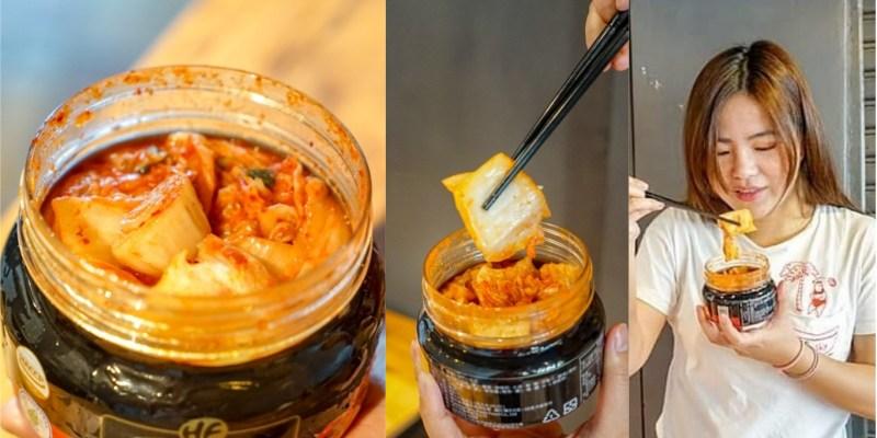 H.F韓國白菜切片泡菜 | 進口韓國泡菜推薦,切片方便食用,全聯買的到,附韓國泡菜炒豬肉食譜。