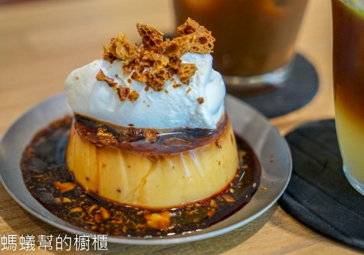 All In Coffee;藏匿在國宅裡的小咖啡館,咖啡搭配純樸好吃點心,就是這樣放鬆❤。