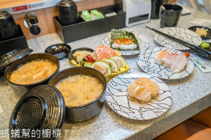 員林点爭鮮 | 40元起握壽司,新幹線直送,手機掃描就能點餐,滿五盤還能抽獎。