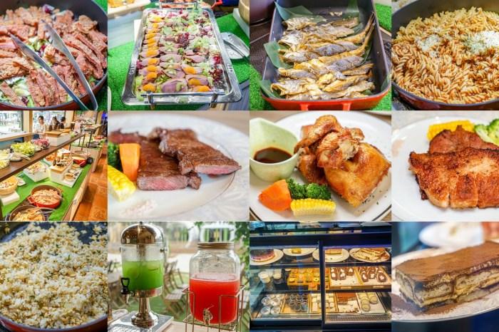 琉璃仙境   員林高CP值自助吧吃到飽,點排餐就能享用精緻吃到飽,彰化親子園地。