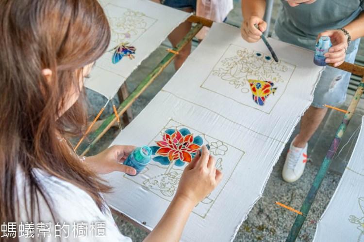 受保護的內容: craft batik penang | 檳城手工蠟染體驗,來趟檳城傳統工藝之旅。