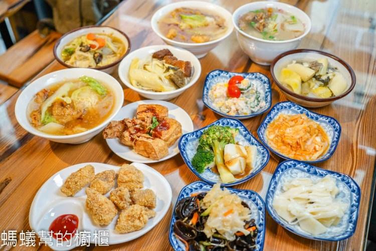 大娘羹檜意美食館 | 斗六小吃推薦,銅板價香酥卜肉羹、𩵚魠魚羹,吃小吃也能有高雅用餐環境。
