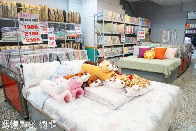 寶松皇家寢飾日本週特賣會   展示品出清滿3000現抵300,全館優惠日本床組3折起,各式寢飾小物全面優惠中。