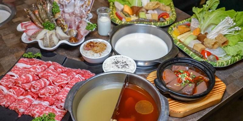 泊君一鍋   溪湖火鍋美食推薦,可以喝的麻辣鍋底,特別推薦澎湖小卷、美國牛小排雙倍量吃的更過癮。