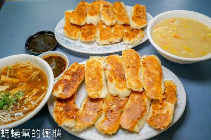 味香鍋貼 | 彰化社頭在地人氣鍋貼,金黃酥脆外皮鍋貼,爆汁湯包,平價在地小吃。