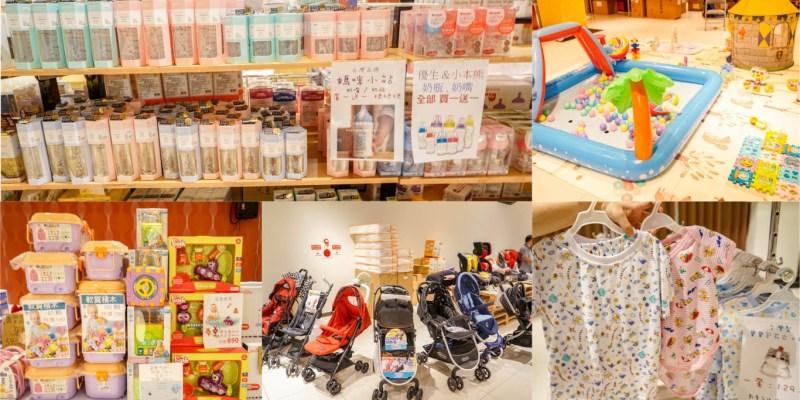 晴天寶寶埔鹽場。孕婦嬰兒用品特賣會、兒童童書、玩具百貨、兒童推車等,全面超低促銷價,商品琳瑯滿目。