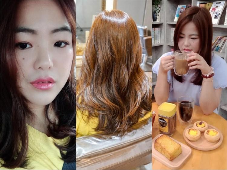 豐原初次Hair Salon | 豐原染髮護髮推薦,夏日換個好整理中長髮,清爽又好穿搭。