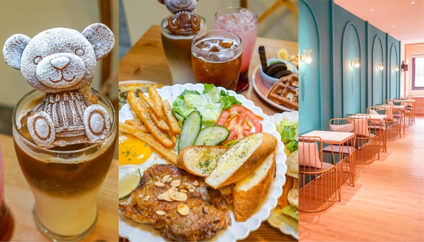 諾伊nooi cafe & brunch員林店   員林早午餐推薦,可愛小熊冰磚咖啡、套餐鬆餅點心,另有精品手沖。