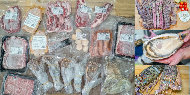 2020中秋烤肉組推薦   就是愛海鮮,彰化花壇海鮮肉品批發,現場各式肉品海鮮,中秋烤肉、過年年菜在這裡都可選購。