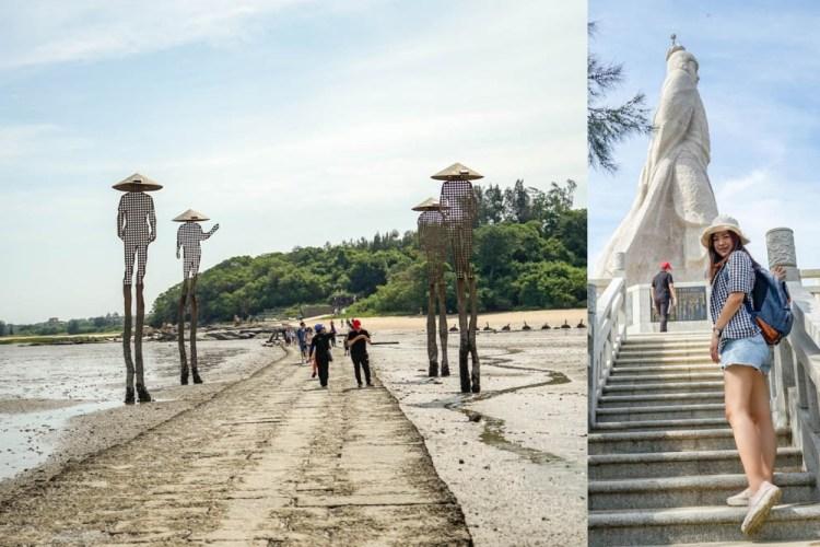 金門金城鎮建功嶼 | 金門版摩西分海、金門IG打卡熱點,金門新十景之一。