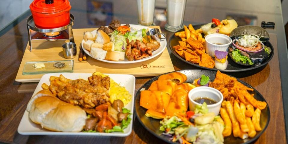 Butter巴特手作晨食brunch&cafe員林店 | 超厚實純黑熔岩堡、彩色蛋餅,員林超人氣早午餐推薦。