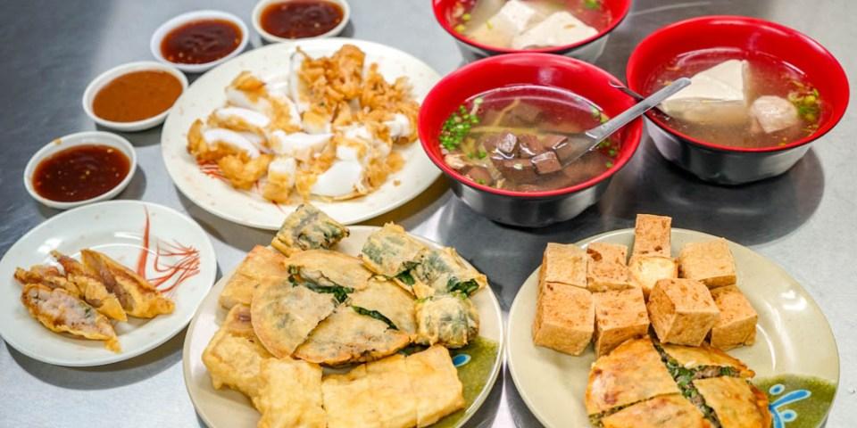 沂蚵嗲 | 彰化北斗小吃推薦,肉嗲酥脆外皮搭配獨家醃料,傳承曾祖輩口味,不用再跑海線吃。