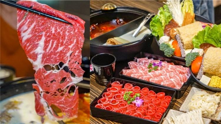 員林神王鍋物料理 | 員林火鍋推薦!鴛鴦鍋、個人鍋,自家熬煮湯底,溫潤麻辣鍋底,提供原肉肉品。