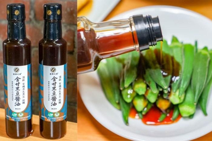 喜樂之泉金甘黑豆醬油