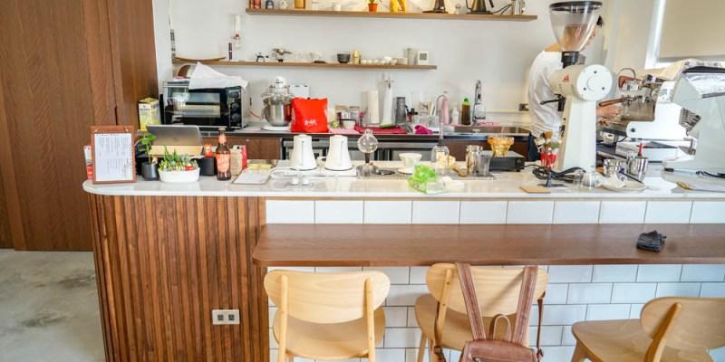勾叁珈琲Góðan Dag Kaffi    彰化田尾白色系房舍,田尾再添一處咖啡館,就在省道旁邊好找尋。