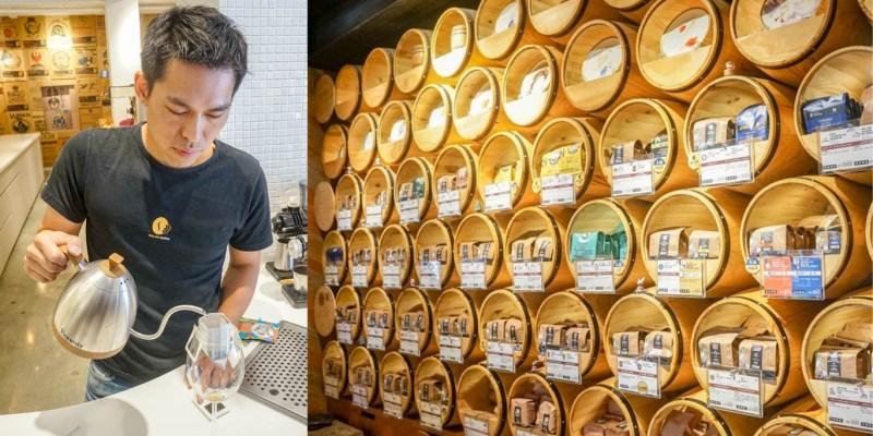 歐客佬精品咖啡台中太原店   台中北屯咖啡館,全館咖啡豆、精品掛耳買一送一,新品生吐司上市。