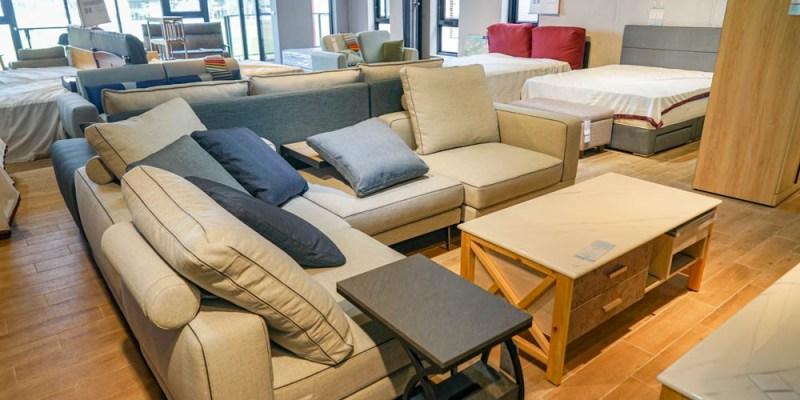 億家具批發倉庫   台南家具推薦,全館商品六折超低優惠價,都會時尚風格,MIT台灣製造。