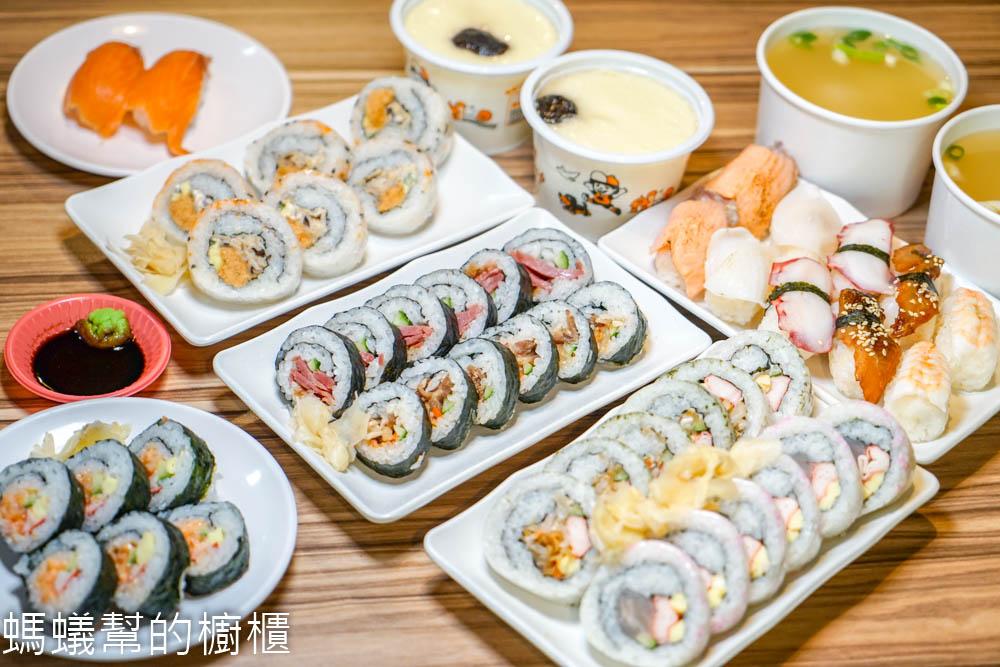 奕米捲壽司(花壇中正店) | 20元起平價壽司,數十種創意口味,輕鬆帶著走,另有外送服務。