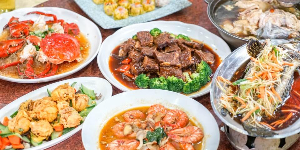 大祥燒鵝海鮮餐廳。台中外帶年菜推薦,尾牙春酒訂位首選,星級料理主廚私房料理。