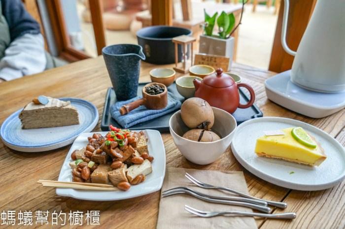 丘山茶Hilltea   南投中興新村文創聚落,享受泡茶優雅文化,茶點、甜點、咖啡,沉浸優雅品茗空間。