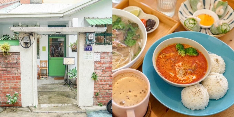 moi越式餐酒館   台中西屯逢甲巷弄裡新形態越式料理,平價河粉、咖哩飯、生春捲。