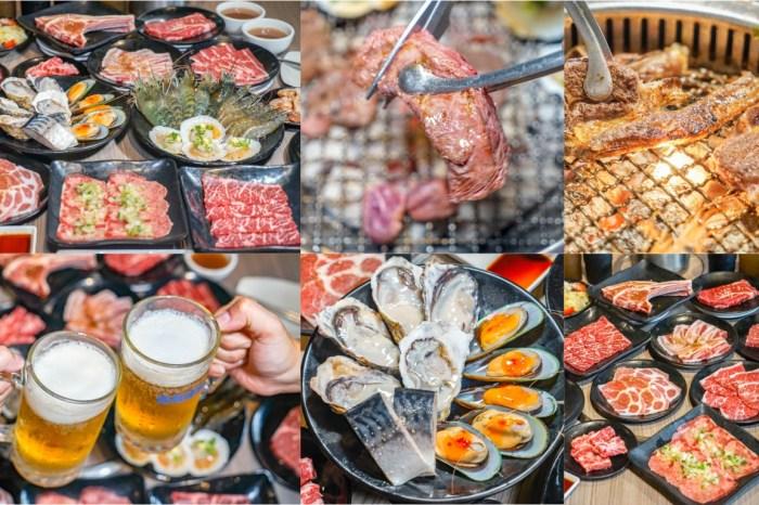 羊角炭火燒肉台中文心店 | 台中平價燒肉吃到飽推薦,現撈泰國蝦、安格斯牛排牡蠣、啤酒暢飲,無限量供應