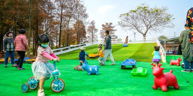 鹿營農場。雲林古坑新景點,綠色隧道旁親子農場,滑草坡道、餵小羊兔兔天竺鼠,落羽松林,附設兒童玩樂區。