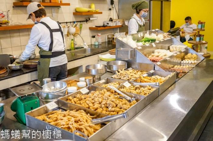 巴比鹹酥雞 | 雲林土庫特色鹹酥雞店,室內買鹹酥雞,吃炸物也能很時尚。