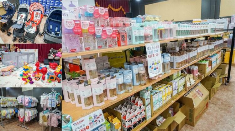 晴天寶寶嘉義場 | 專業婦嬰用品特賣會,精品及奶瓶買一送一,童裝、玩具圖書、育嬰用品、居家用品等,全面超低促銷價。