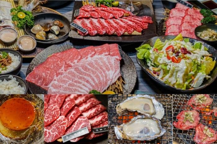 想肉(燒肉專門店)   高CP值和牛燒肉,甜點提供鳥巢手工布丁,近秋紅谷,台中高評價質感日式燒肉。