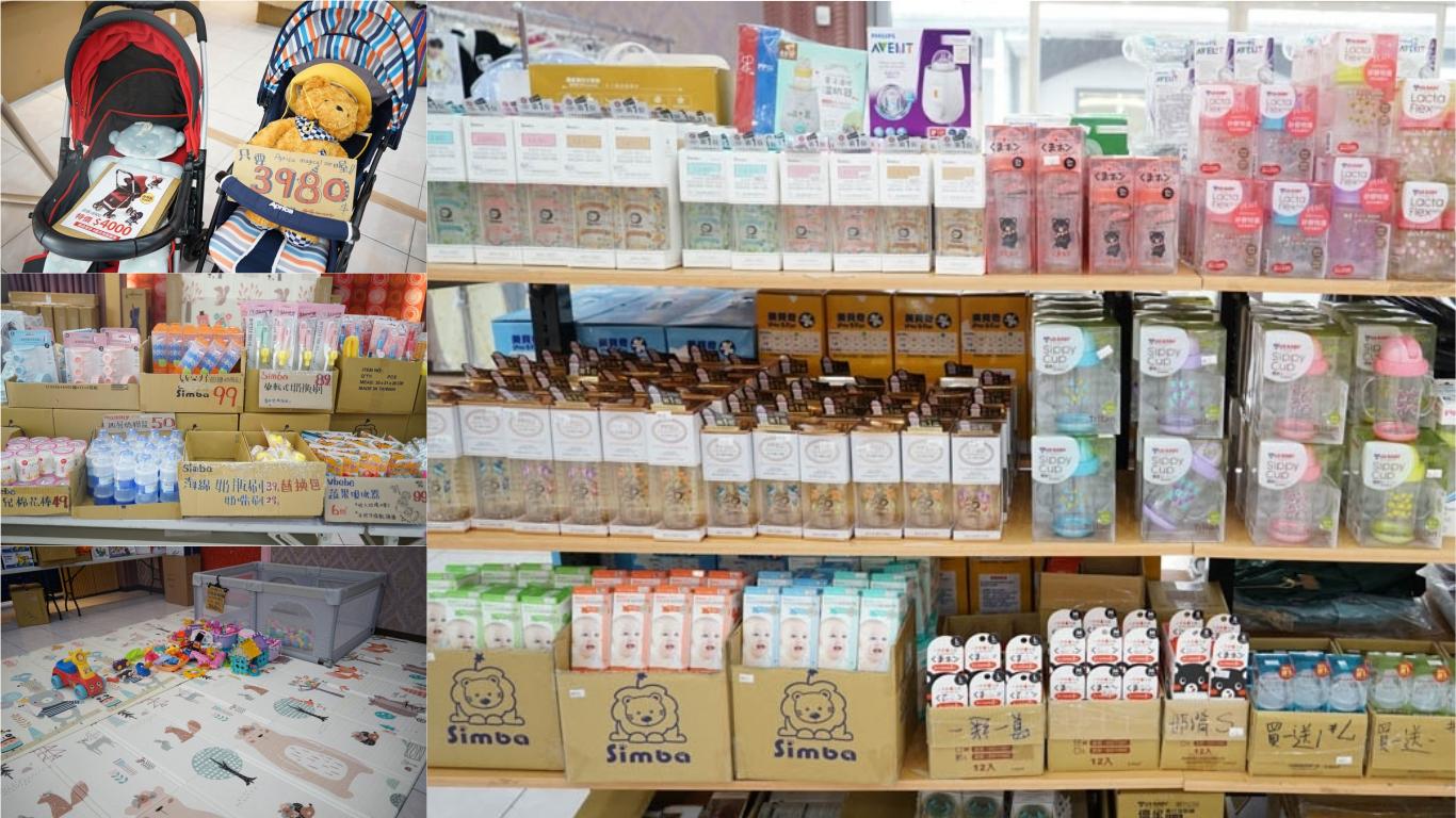 晴天寶寶王子運動用品聯合特賣會(虎尾場)。專業婦嬰用品特賣會,兒童童書、玩具百貨、兒童推車等,全面超低促銷價。