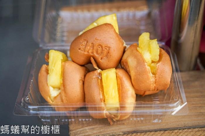 鹿港骨力雞蛋糕 | 鹿港城隍廟對面骨頭造型雞蛋糕,特色水果雞蛋糕,香濃卡士達。