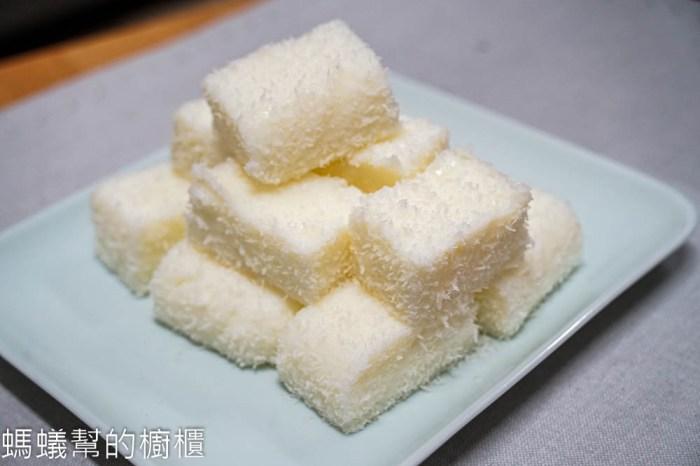 雪花糕 | 鮮奶雪花糕冰涼香濃好入口,輕鬆幾步驟即可完成。