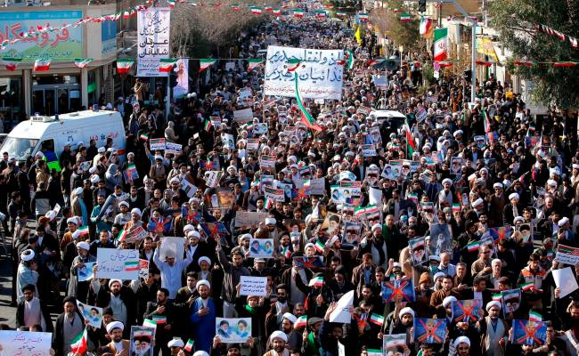 Pro Government Rallies In Iran After Days Of Protest