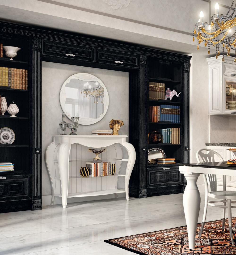 Soggiorno Lube Traditional Bookcase Lacquered Wood Pantheon Cucine Lube