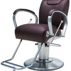All Purpose Salon Chairs Kid Table And Chair Set Singapore Leather Beauty With Footrest Central Base Maccow