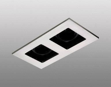 spot encastrable au plafond designer