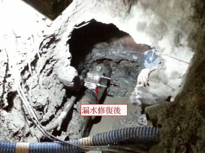 旭儀,hwm,MicroTouch,相關儀,PERMALOG,漏水點修復,漏水,定位