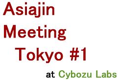 Asiajin Meeting Tokyo #1 signboard