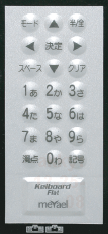 keiboard-card