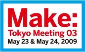 Make Tokyo's Logo
