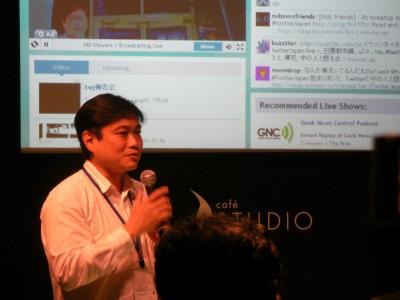 joi-ito-at-tweetup-tokyo