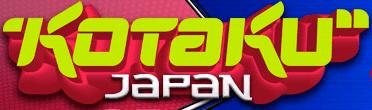 kotaku-japan-logo