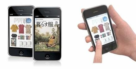 Senshukai's iPhone App