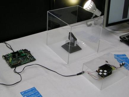 Cerevo's Camera and Demonstration Prototype