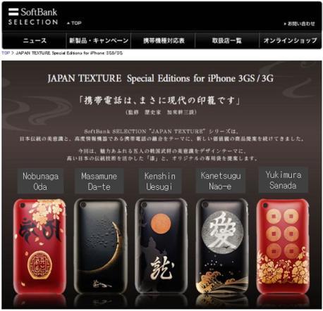 Japan Texture Screenshot